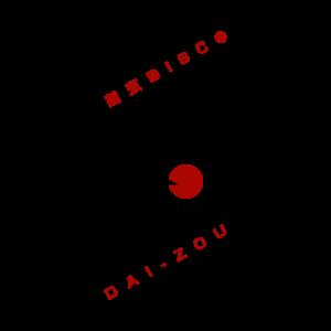 割烹DISCO 大蔵