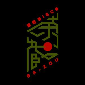 焙煎DISCO 茶蔵