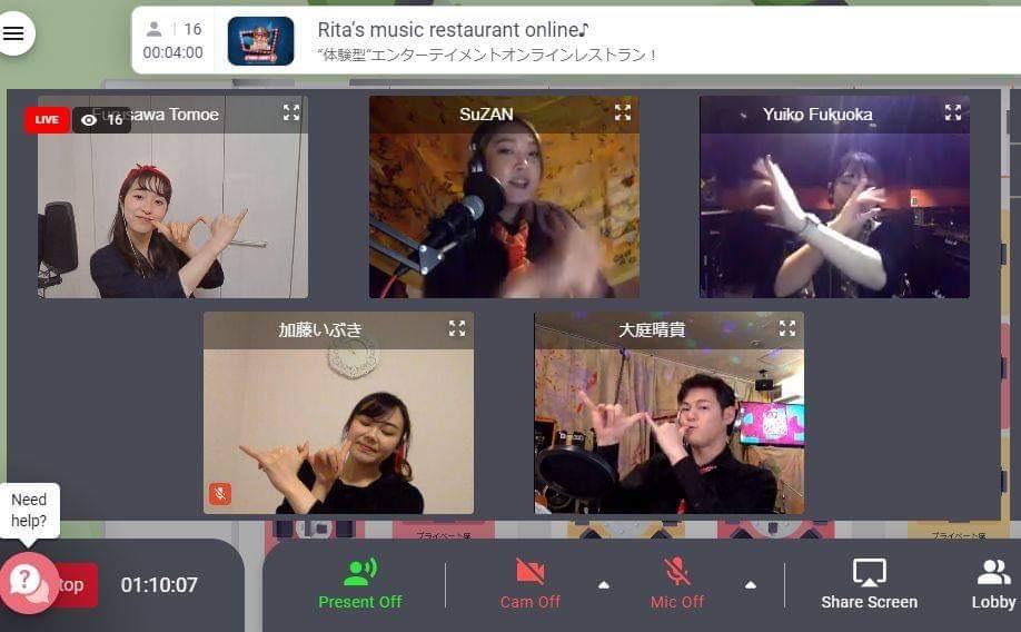 オカンがRita's music restaurant onlineを体験してみた!!